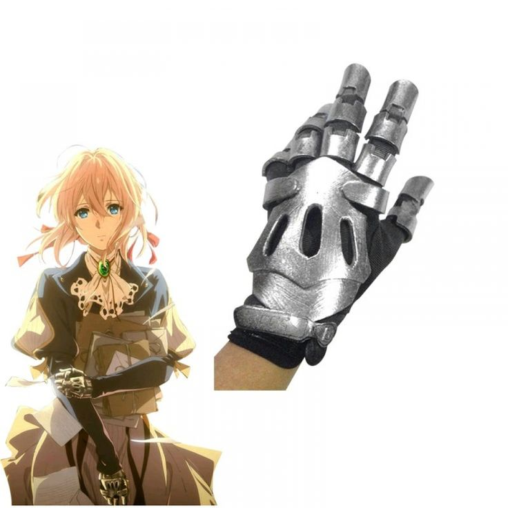 Violet Evergarden Armor Gloves – FREE Shipping Worldwide!!