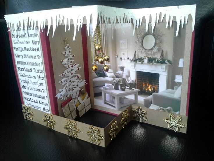 Looking from outside in. Z shaped Christmas card.