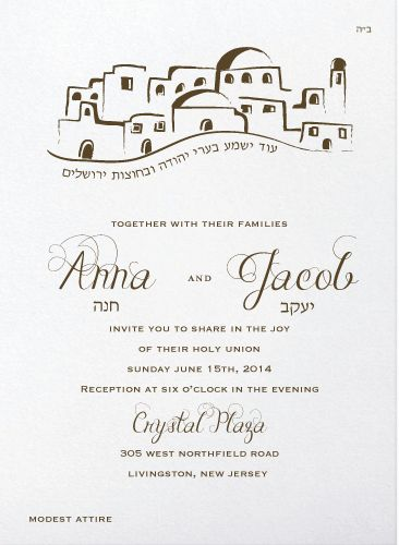Anna And Roy Make Your Hebrew And English Invitation Stand Out With  Jerusalem Drawing Exploring Od