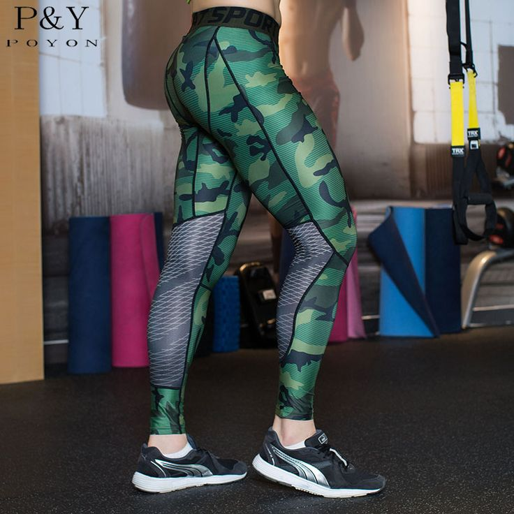 Camouflage Men Compression Tights Sport Running Pants Lycra Skinny Sporting Leggings Gym Clothing Jogging Pants Fitness Jogger
