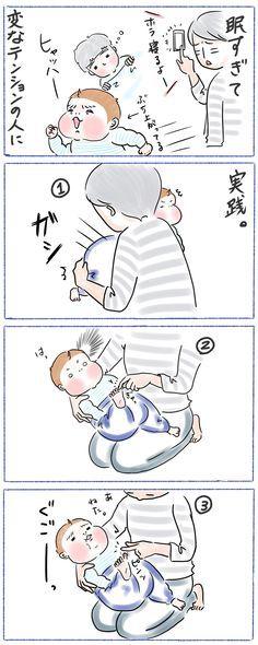 寝かしつけがうまくいかなくなってきた1歳7ヶ月。抱っこや歌などのやり方では寝付かないことに、ちょっと困っていたときに、ふと、保育園での先生からのお話を思い出しました。