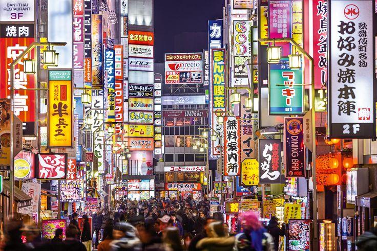 Tokyo: Edo-Zeit die Stadt der ZukunftEinführungEinführung nPocas Städte der Welt verwalten, anmutig zu kommen, wenn es darum geht, die Forderungen ...