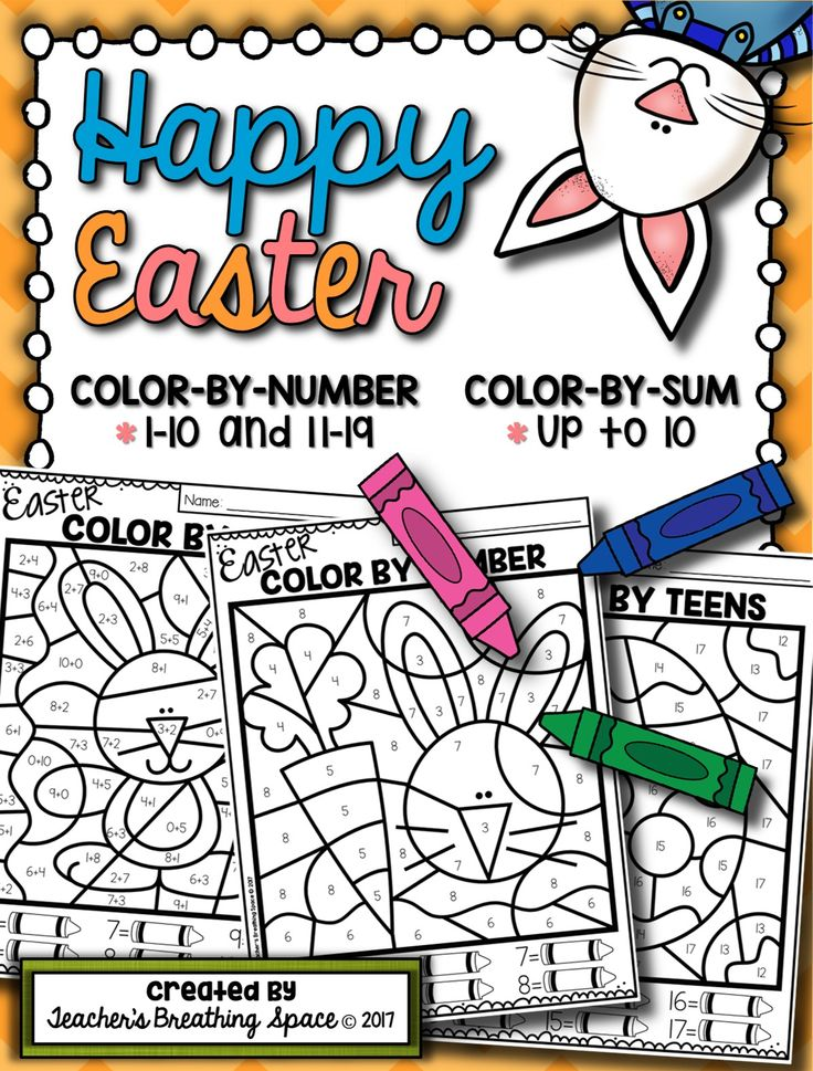 Fine Math Worksheets Kids Pages Game Boards Lapbook And More All ...