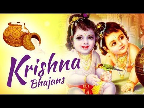 YASHOMATI MAIYA SE BOLE NANDLALA | VERY BEAUTIFUL SONG - POPULAR KRISHNA BHAJAN ( FULL SONG ) - YouTube