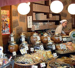 Senbei or sembei, the Japanese rice cracker. Great information on the subject at this website.