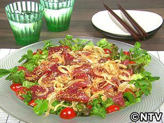 かつおと新玉ねぎの刺身サラダのレシピ|キユーピー3分クッキング