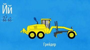 """Развивающие мультики - АЛФАВИТ - Буква """"Й""""  http://video-kid.com/20735-razvivayuschie-multiki-alfavit-bukva-i.html  Развивающий мультфильм Алфавит, все серии: .Развивающий мультфильм для малышей, занимательная азбука, обучающая игра про буквы алфавита. Вместе с героем-малышом маленькие зрители учат буквы с помощью картинок предметов с изучаемой буквой. Выучить все буквы русского алфавита легко и весело!Подпишись, чтобы не пропустить новую серию!  Рекомендуем:Развивающие песенки: . Бибика…"""