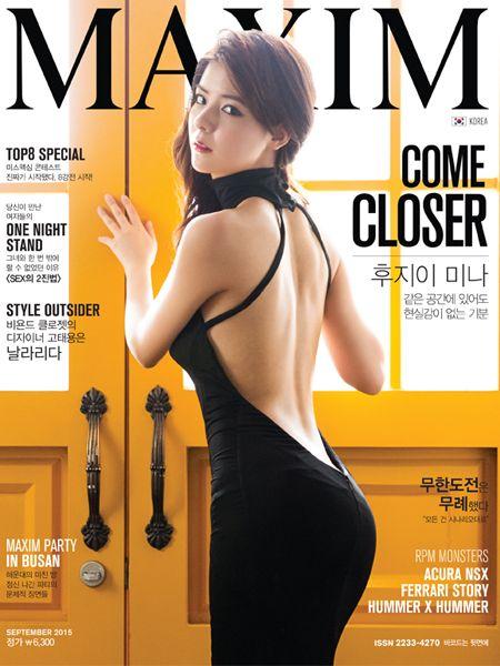 [모드곤] 후지이 미나 맥심 Maxim Sep 2015 Fujii Mina | modgone       맥심 에디터님 컨택으로 커스텀쥬얼리 모드곤 제품이 촬영 되었습니다     후지이 미나. 맥심 9월호 표지 - 후지이 미나 (ふじいみな | 藤井美菜 | Fujii Mina)    - COOPERATION 모드곤(070-8241-0596)  www.modgone.com