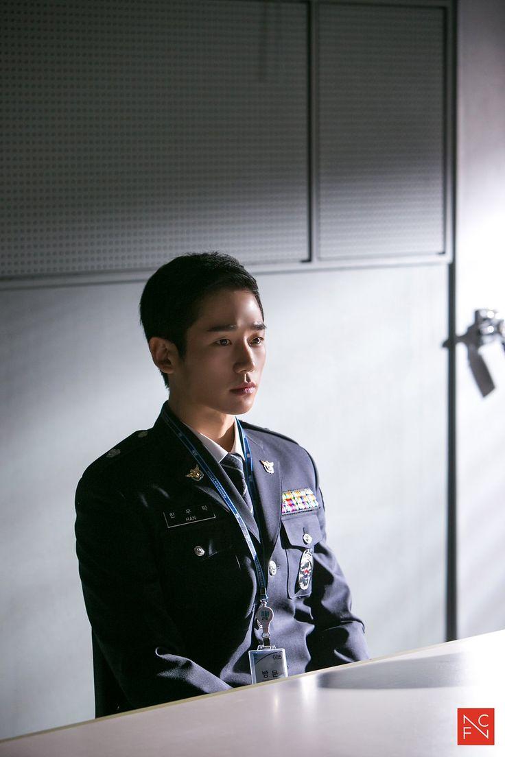 [정해인] 제복 입은 '당잠사' 우탁이에게 CHEERS★ (+특별 보너스) : 네이버 포스트
