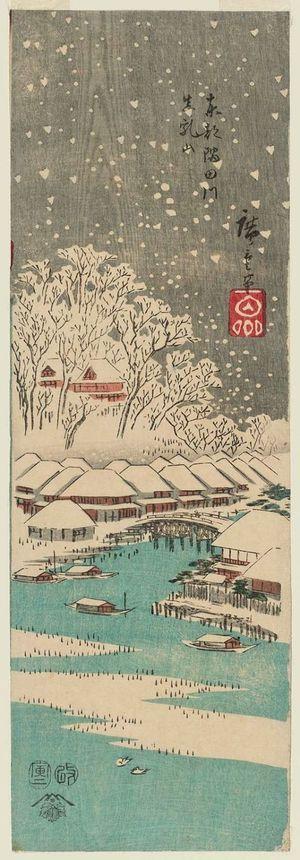 Utagawa Hiroshige: Matsuchiyama and the Sumida River in the Eastern Capital (Tôto Sumidagawa Matsuchiyama), from an untitled series of views of the provinces - Museum of Fine Arts