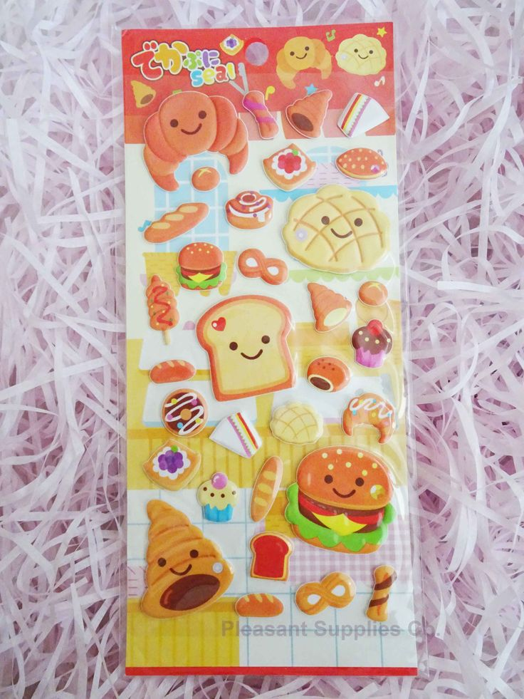 Fresh Out of the Oven Cute Bread Stickers. Ships worldwide from Canada!