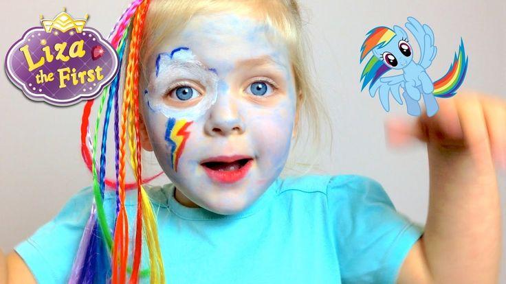 Май Литтл Пони Радуга Дэш МАКИЯЖ для девочки на хэллоуин | LizaTheFirst ...