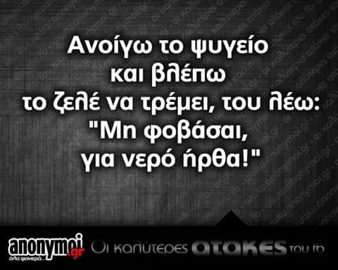 haha  #greek #funny #quotes