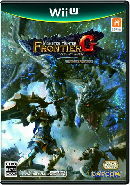 Monster Hunter Frontier G Beginner's Package(Japan Import)