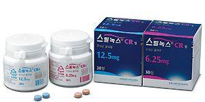 Zolpidem: Zolpidem Tartrate 10 mg수면제★http://via89.ana.kr★☎카톡...