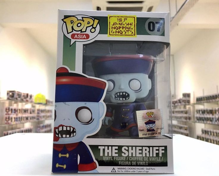 Funko Pop Asia Exclusive The Sheriff #07 Jiang Shi Hopping Ghost RARE & Retired