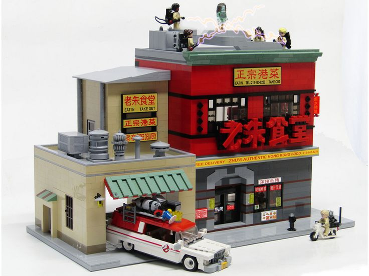 Ghostbusters 2016 Headquarters By Baronsat Pimped From Flickr