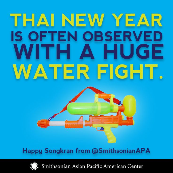 Like many other Southeast Asian new year rituals, Thailand celebrates Songkran with the dousing of water. Often, this occurs through water fights with water guns and containers. It is common for some to wait at the side of roads with garden hoses or trash cans filled with water, intended to drench unsuspecting passer-bys. http://en.wikipedia.org/wiki/Songkran_(Thailand)