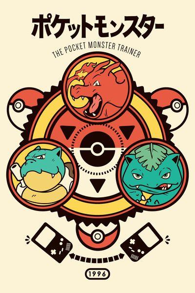 #pokemon #nintendo #gameboy