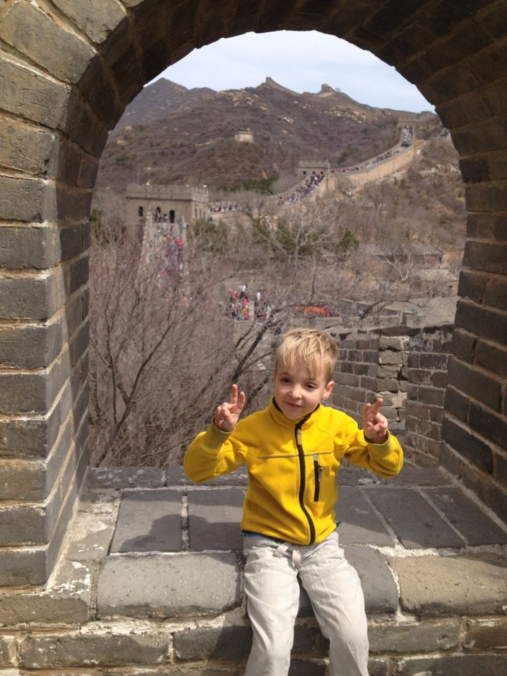 China might not immediately spring to mind as a 'family friendly destination' but we were actually very surprised at just how family friendly China is!
