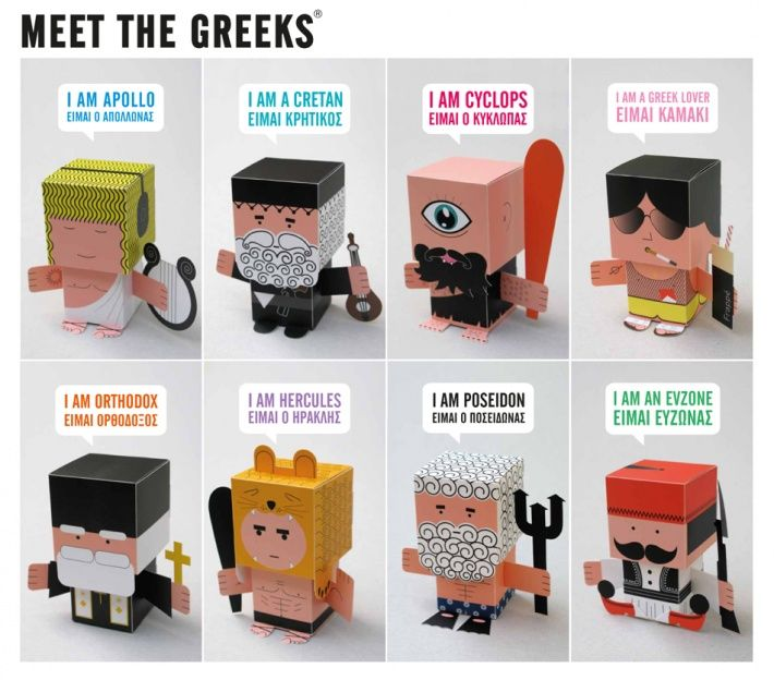 Meet the Greeks - dkd | design for products and communication