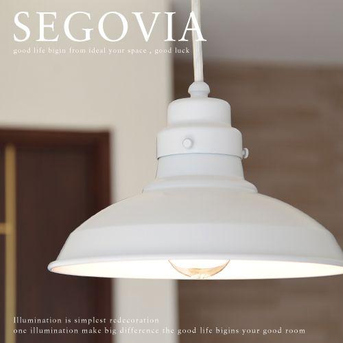 ■SEGOVIA (GLF-3287)■ スペインの白壁をイメージした真っ白なペンダントライト 【後藤照明株式会社】【楽天市場】