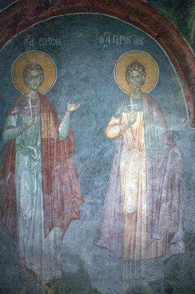 Сербський монастир Грачаніца (фре..