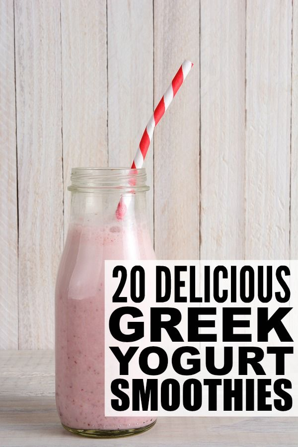 If you're looking for ways to incorporate more protein into your diet to help you full feel and help you lose weight, check out this collection of quick, easy, and delicious Greek yogurt smoothies. They make for great breakfastor post-workout snack ideas when you're on the run, and the sweeter options are fabulous dessert alternatives for cheat days!