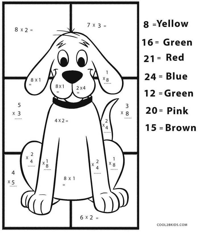 Printable Color By Number Multiplication Multiplication