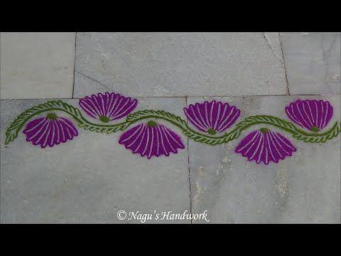 ▶ Flower Border Rangoli Design-Simple Border Rangoli Design by Nagu's Handwork - YouTube