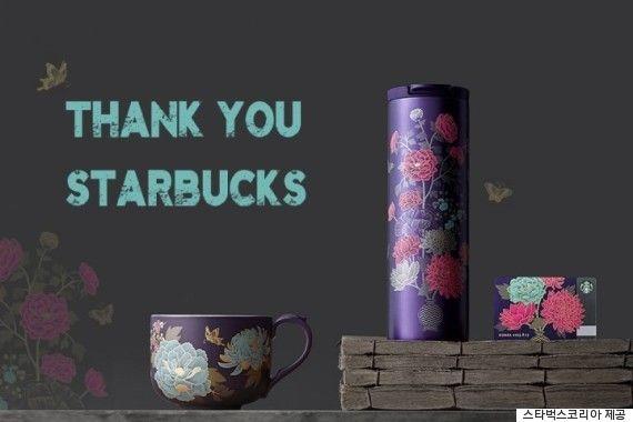 2015 Starbucks Celebrates Korean Independence Day!