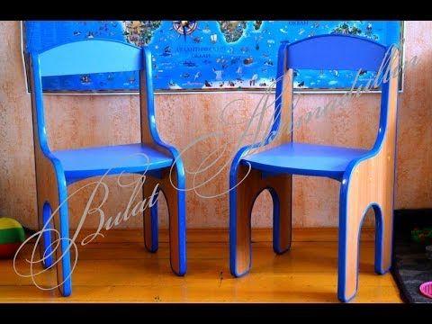 Как сделать детский стульчик своими руками. Пошаговое руководство. Children's furniture - YouTube