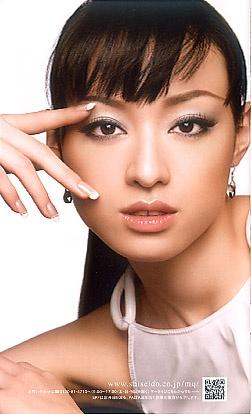 Chiaki Kuriyama (Japanese Actress).Announcement of SHISEIDO (Japanese Cosmetics company). Leaflet of MAQUILLAGE 2008.