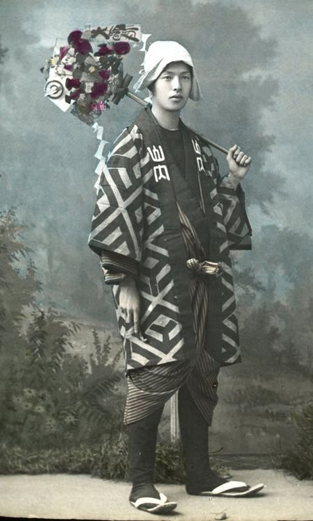 Man with rake.  Hand-colored photo, late 19th century, Japan, by J.S. Paine