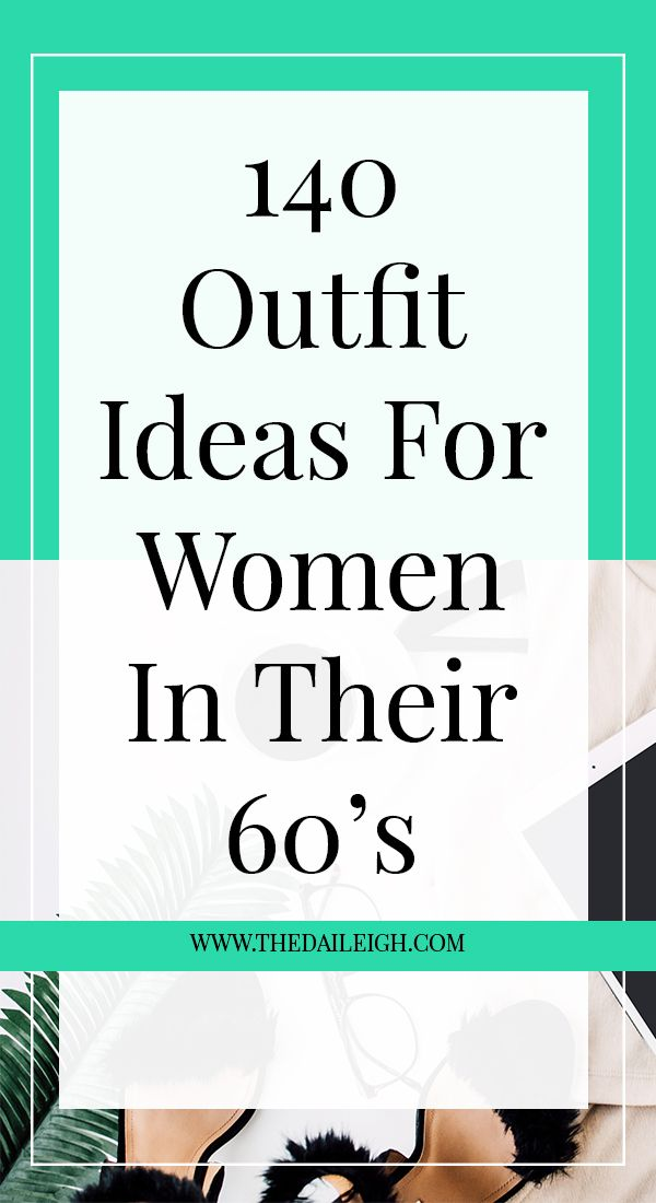 How To Dress In Your 60's | How To Dress Over 60 | Fashion Tips for Women | How To Dress Over 60 Fashion | How To Dress Over 60 Body Types | How To Dress Over 60 Fashion For Women | How To Dress Over 60 Outfits | Outfit Ideas For Women Over 60 | Outfit Ideas For Women Over 60 Winter | Wardrobe Basics For Women Over 60 | Wardrobe Basics For Women Over 60 Chic | Wardrobe Staples For Women Over 60 | Wardrobe Essentials For Women Over 60 | Style At 60 | Style At 60 Women | Style At 60 Over 60…