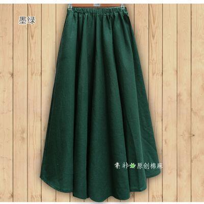 Как переделывать юбку складками