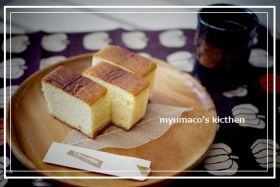 「パウンド型で!ふんわりしっとりカステラ」みゅまこ | お菓子・パンのレシピや作り方【corecle*コレクル】