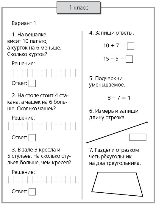 Решебник по грамматике английского языка 5-6 класс е.а.барашкова смотретьбез регистрации и смс