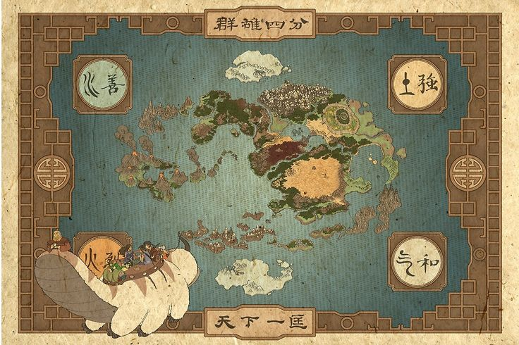 """""""Avatar the Last Airbender - World Map"""" by rejectpenguin 