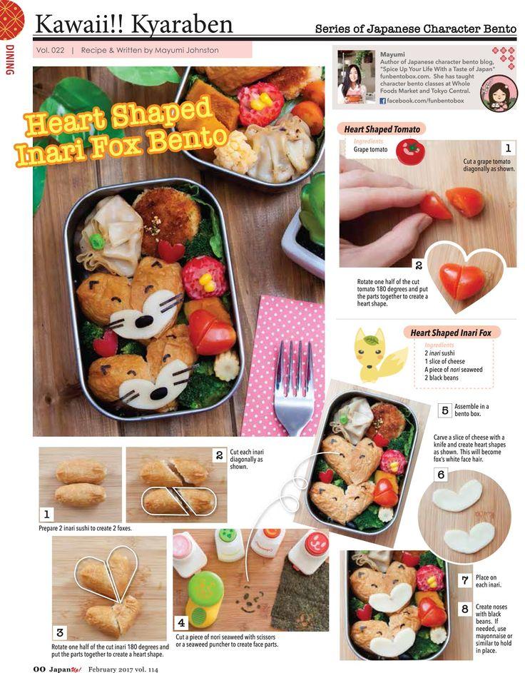 Heart Shaped Inari Fox Bento funbentobox.com