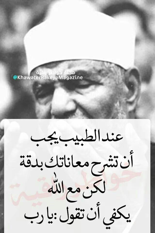 des chansons religieuses islamiques