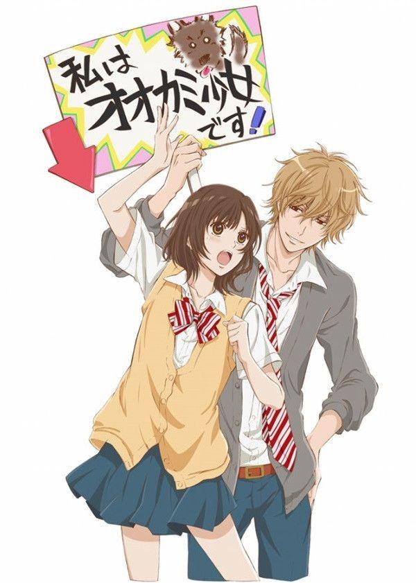 Ookami Shoujo to Kuro Ouji #anime