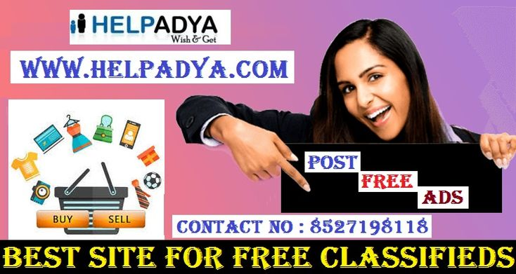 Help Adya – Best Site for Free Classifieds  Looking for Free Classified Ad Site in India? Help Adya Free Classified Ad Site to buy or sell your items online. Post free ads for real estate, jobs, cars, mobile, sports, furniture, electroics & appliances, bikes & scooters. Visit www.helpadya.com for best offers!