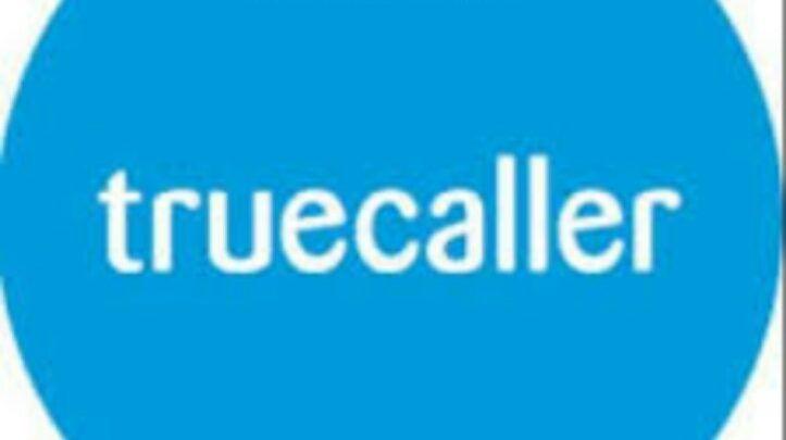 تحميل برنامج Terucaller آخر اﻹصدار 2020 Gaming Logos Nintendo Wii Logo Allianz Logo