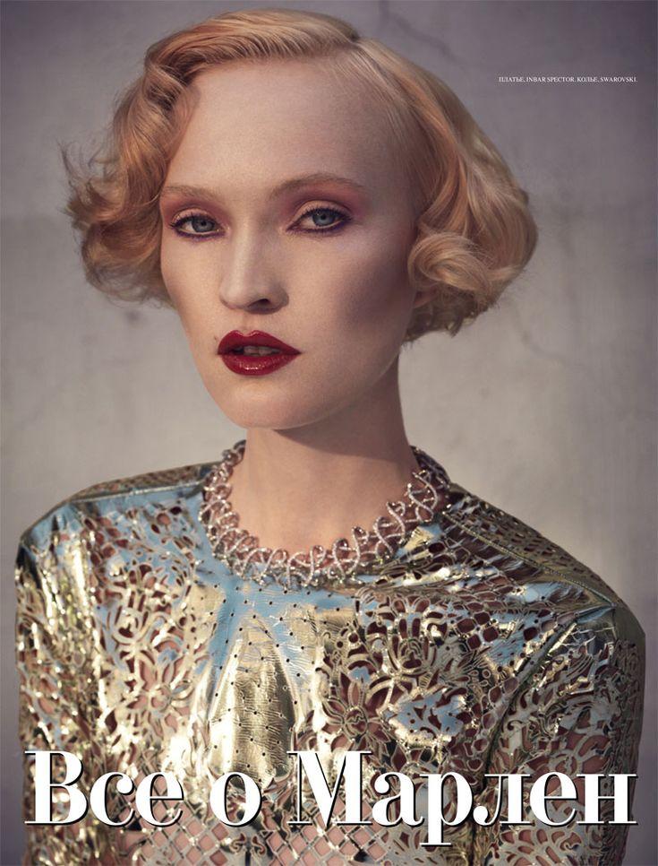 L'Officiel Ukraine: Fashion Details, Makeuphair Inspiration, Fashion Brouhaha, Kyrr Wangen, The Official Ukraine, 1920S Makeup, Fashion Covers, Fashion Photography, Fashion Editorial