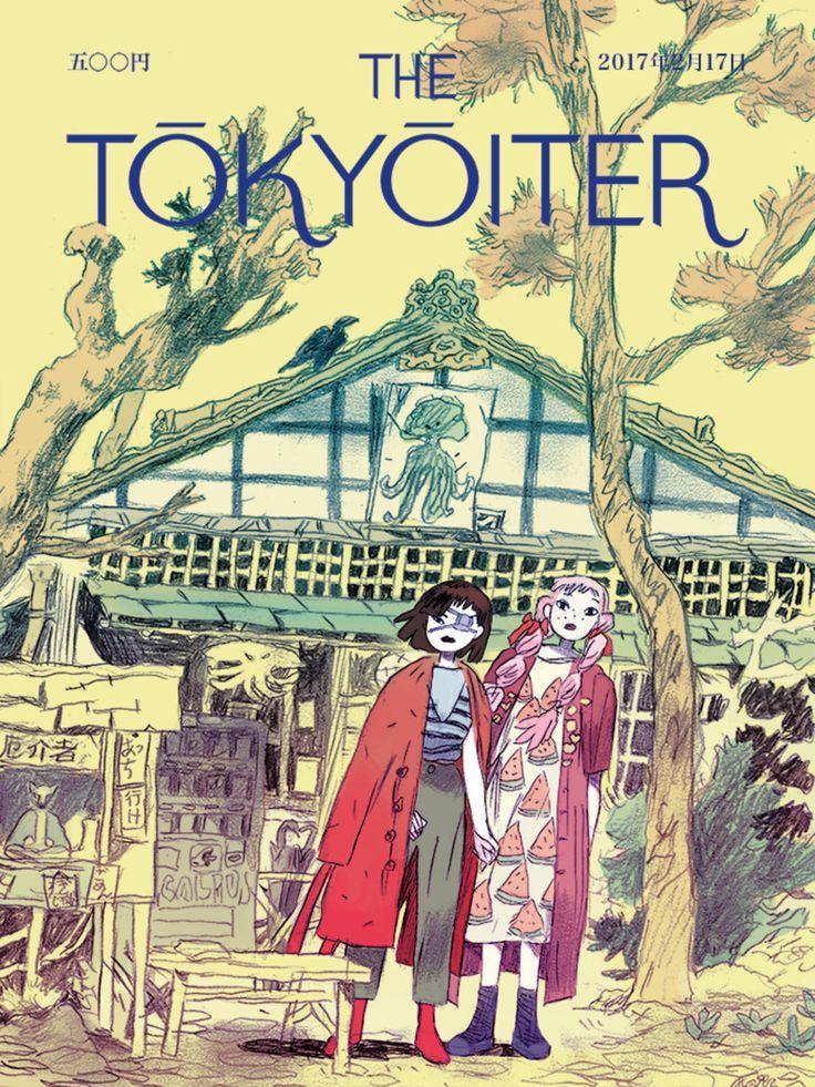 Avec le projet The Tokyoiter, des illustrateurs rendent un bel hommage à Tokyo, créant de fausses couvertures de magazine dans le style deTheNew Yorker. C