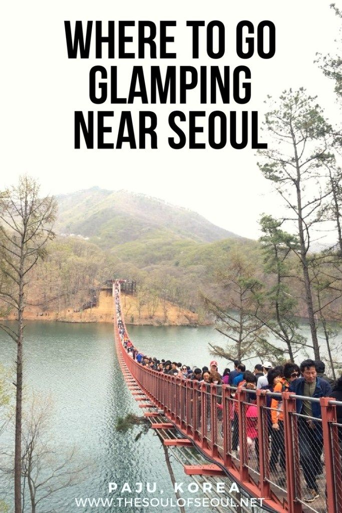 Where To Go Glamping Near Seoul: Club Lespia: Club Lespia in Paju is a great option for glamping near Seoul and accessible via the subway line. After camping, head to Majang Reservoir to walk on the longest suspension currently in Korea. It spans the water and is easily accessible.