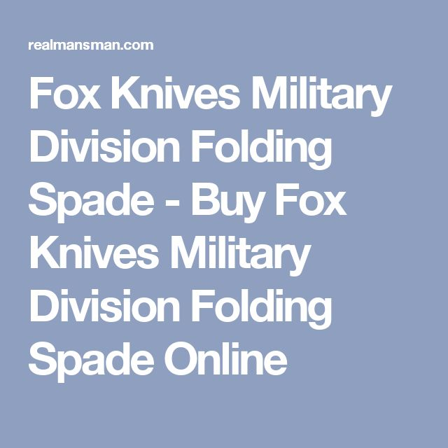 Fox Knives Military Division Folding Spade - Buy Fox Knives Military Division Folding Spade Online