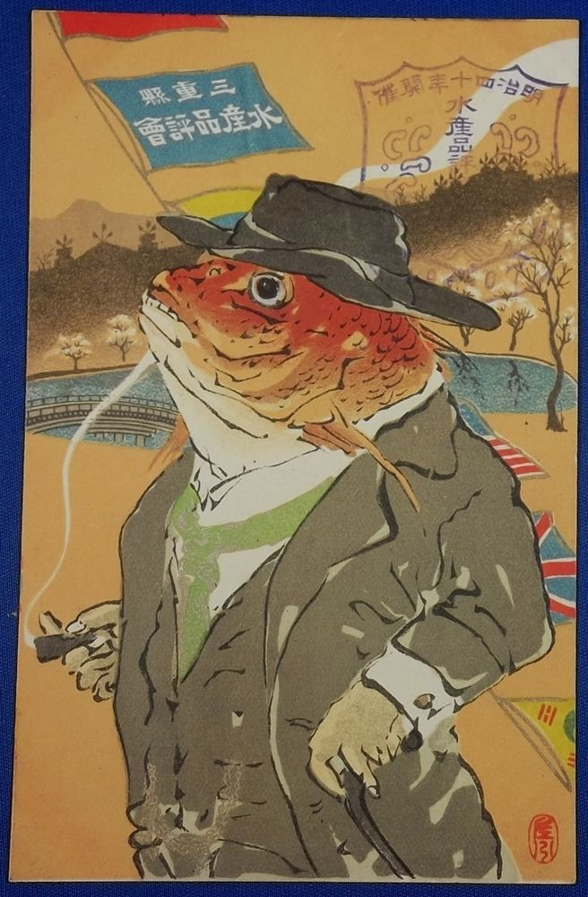 1907 Japanese Postcard Commemorative for The Competitive Exhibition of Fisheries held in Mie Prefecture / Art of Personified smoking fish in a suit & Flags of US, UK and Korea / vintage antique old art card / Japanese history historic paper material Japan 鯉 三重県 水産物