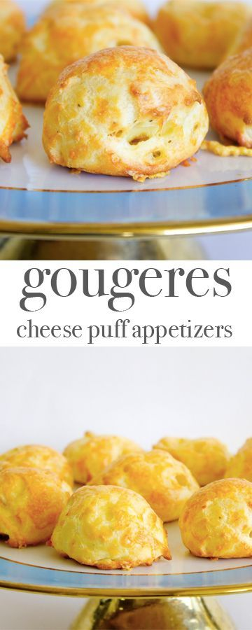 Gougeres - cheese puff appetizers. Recipe via MonPetitFour.com
